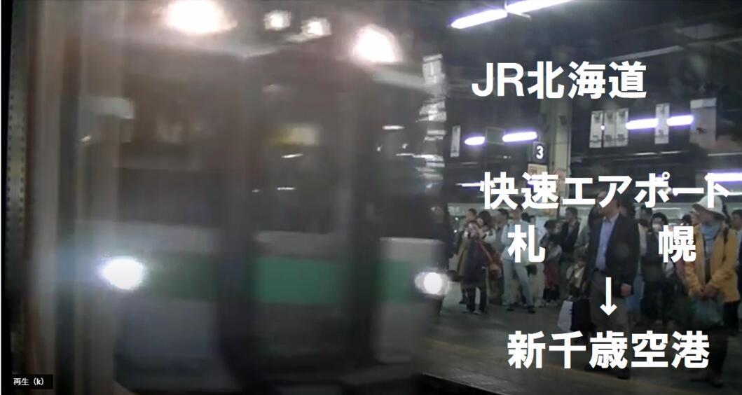 f:id:shiro-ani:20200611193124j:plain