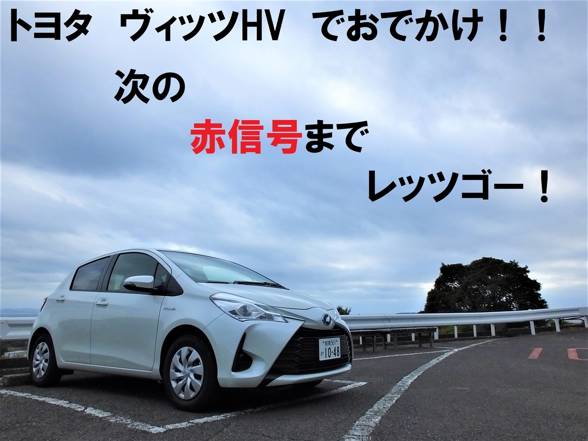 f:id:shiro-ani:20200712105407j:plain