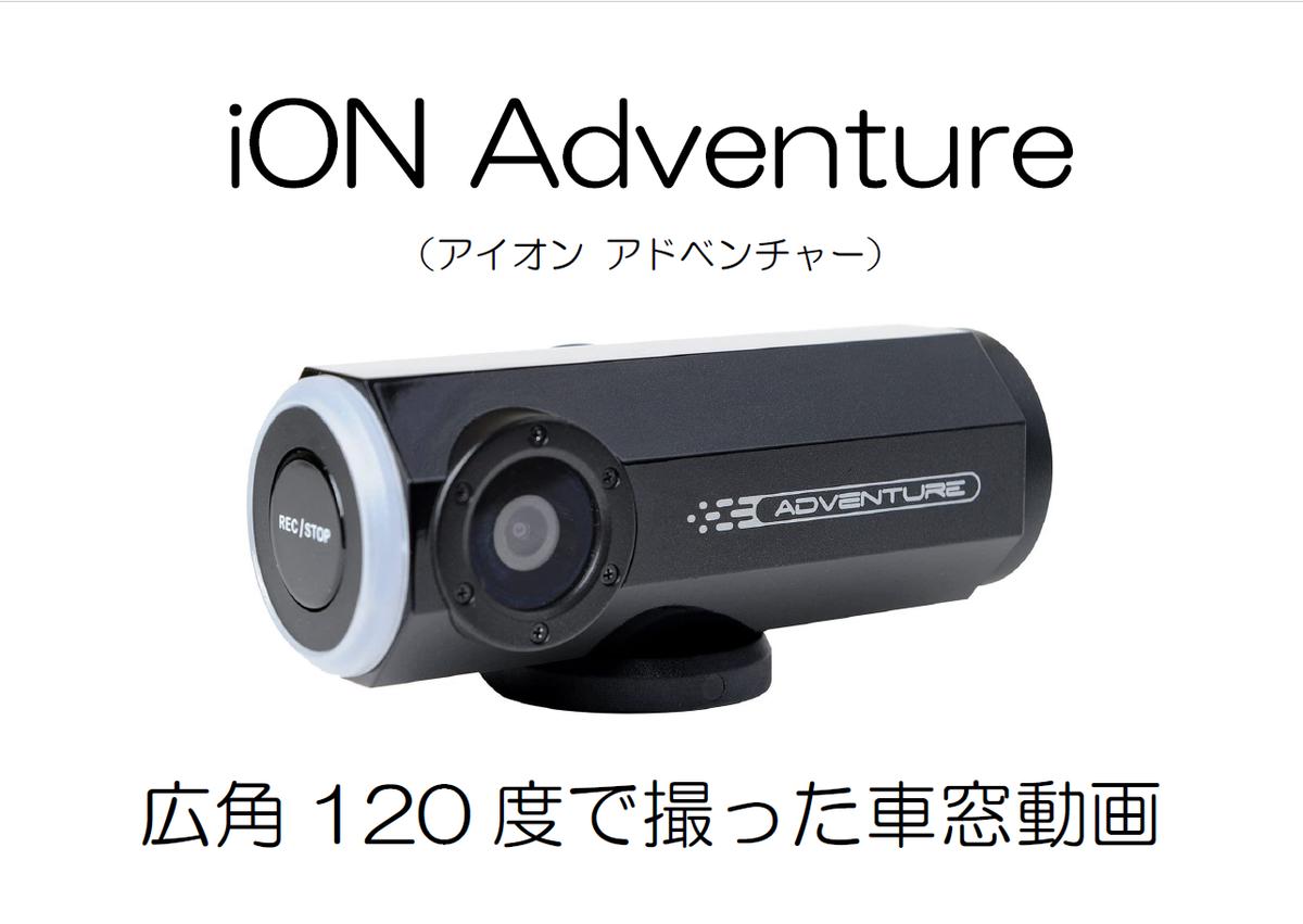 f:id:shiro-ani:20200712114612p:plain