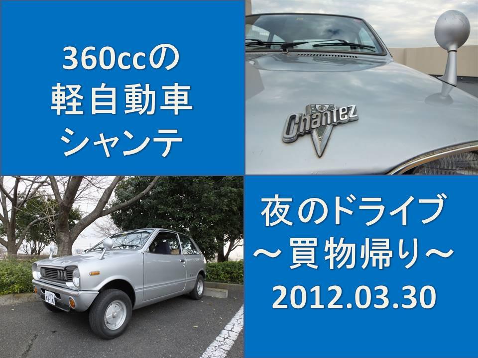 f:id:shiro-ani:20201108213353j:plain