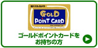 f:id:shiro-ani:20210104010648p:plain
