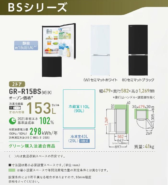 f:id:shiro-ani:20210207043521j:plain