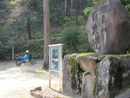 f:id:shiro-kurage:20111013225751j:image