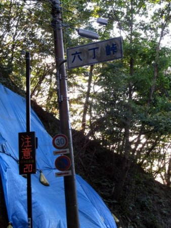 f:id:shiro-kurage:20121007224051j:image