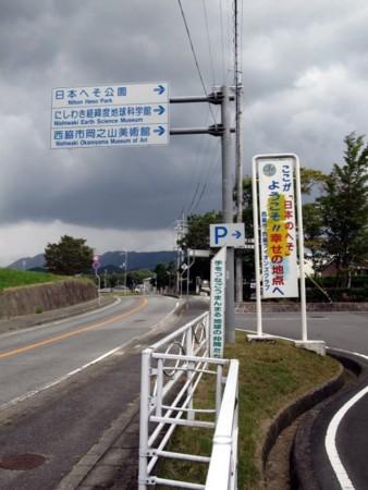 f:id:shiro-kurage:20121007224054j:image