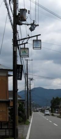 f:id:shiro-kurage:20121007224056j:image