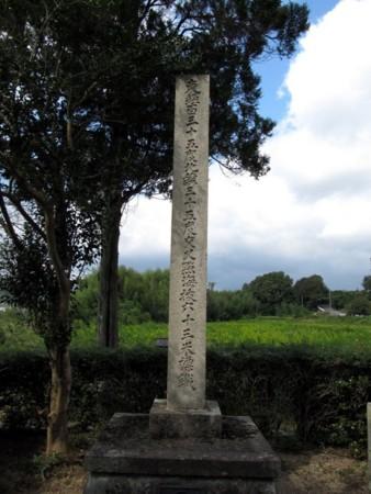 f:id:shiro-kurage:20121007224110j:image