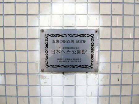 f:id:shiro-kurage:20121007224113j:image