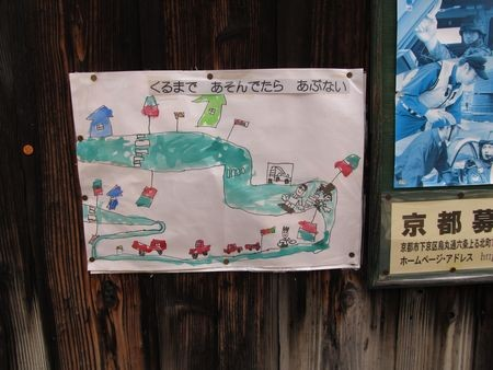 f:id:shiro-kurage:20121027220351j:image