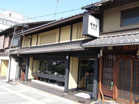 f:id:shiro-kurage:20121027220357j:image