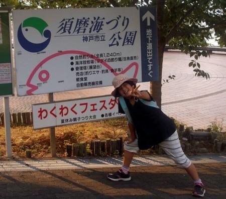 f:id:shiro-kurage:20130818120809j:image