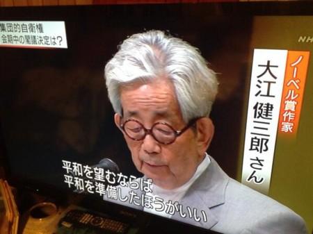 f:id:shiro-kurage:20140611131222j:image