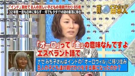 f:id:shiro-kurage:20140703220341j:image