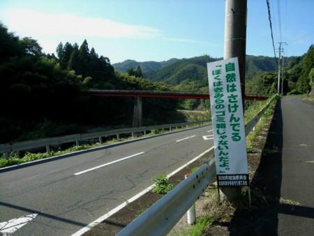 f:id:shiro-kurage:20140923114123j:image