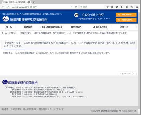 f:id:shiro-kurage:20161124112928p:image