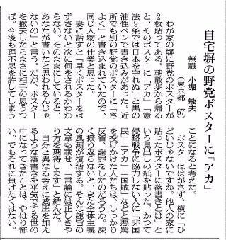 f:id:shiro-kurage:20170825131205j:image