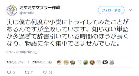 f:id:shiro-kurage:20190716110608p:image