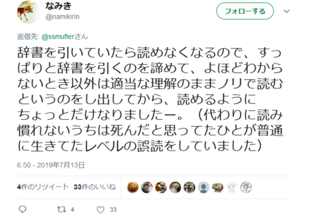 f:id:shiro-kurage:20190716110612p:image