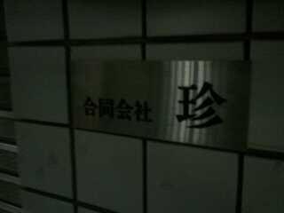 f:id:shiro-matsuo:20120510100443j:image