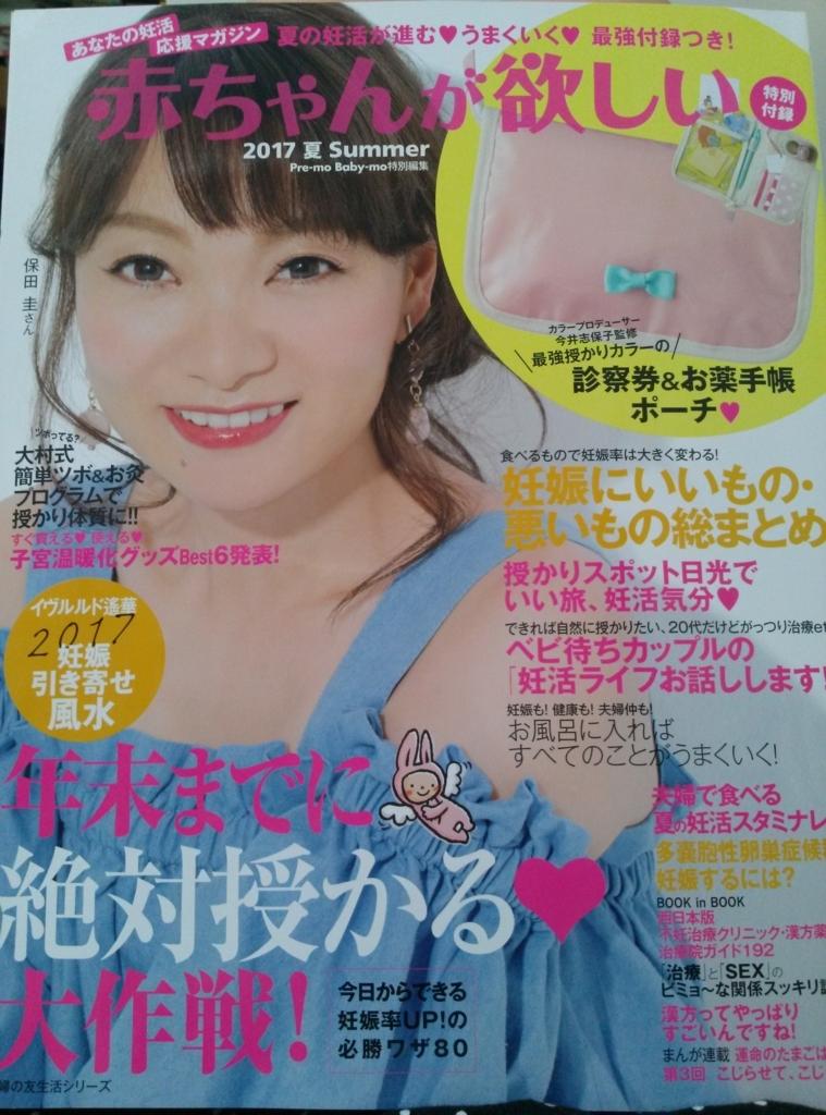 f:id:shiro-nico:20170729174617j:plain