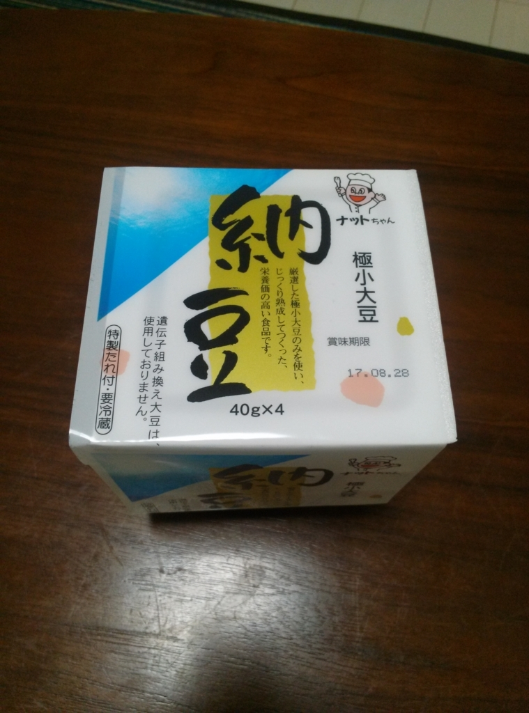 f:id:shiro-nico:20170822212337j:plain