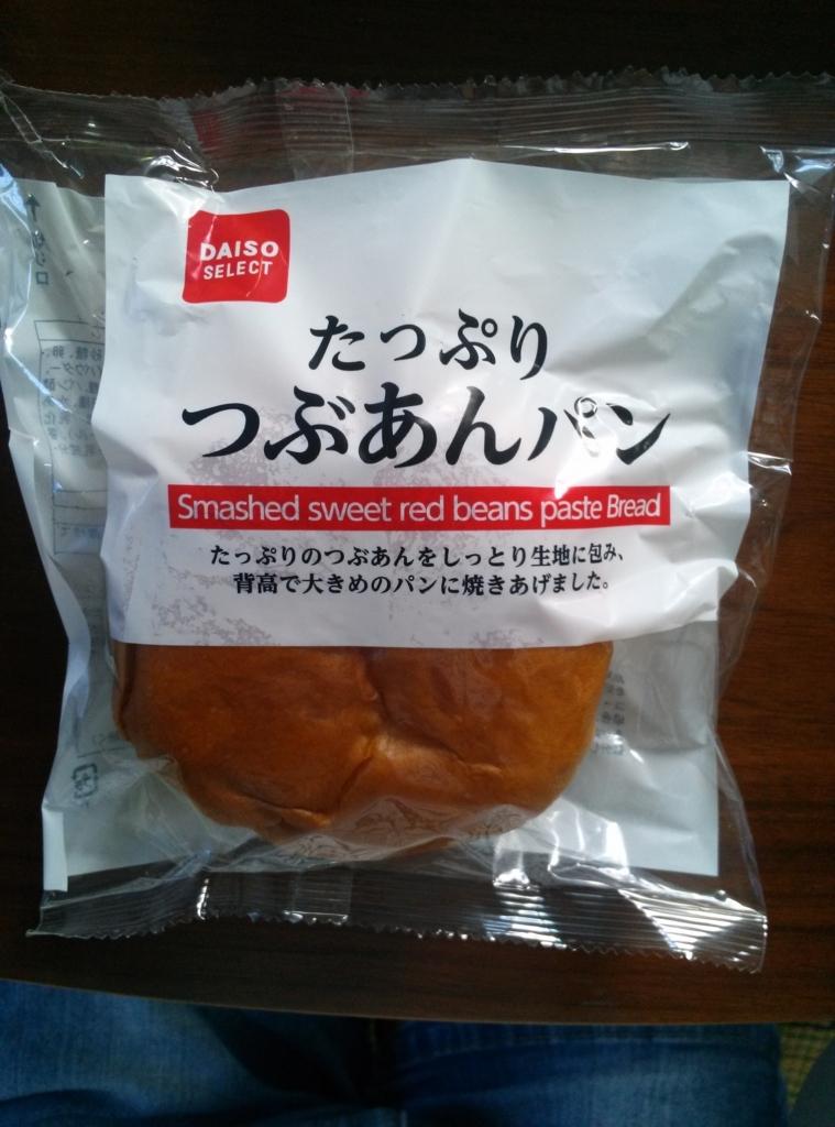 f:id:shiro-nico:20170826191354j:plain
