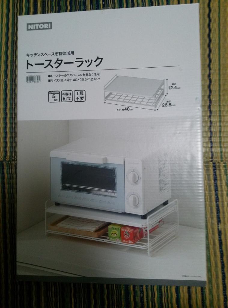 f:id:shiro-nico:20170829224408j:plain