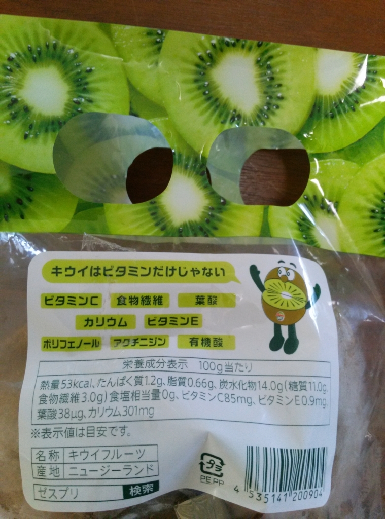 f:id:shiro-nico:20170925231548j:plain:w300