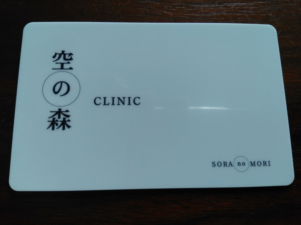 f:id:shiro-nico:20171011104527j:plain:w300