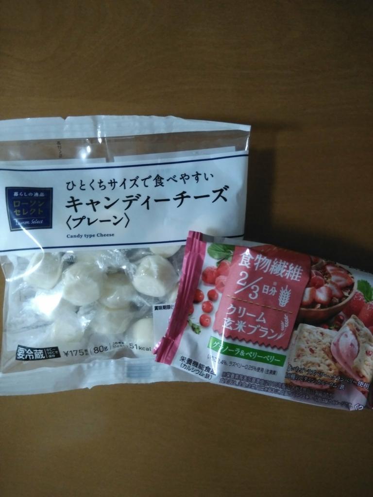 f:id:shiro-nico:20171021185336j:plain