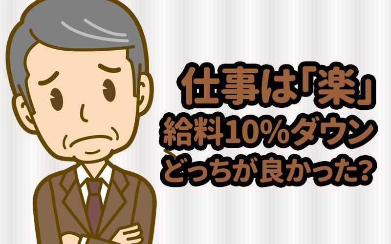 f:id:shiro-usagi:20181031172947j:plain