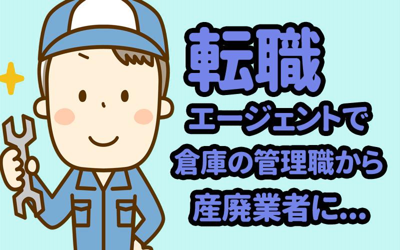 f:id:shiro-usagi:20181101221038j:plain