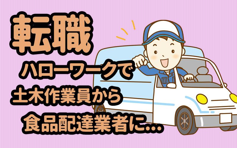 f:id:shiro-usagi:20181103204218j:plain