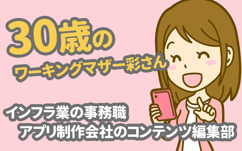 f:id:shiro-usagi:20181106224959j:plain