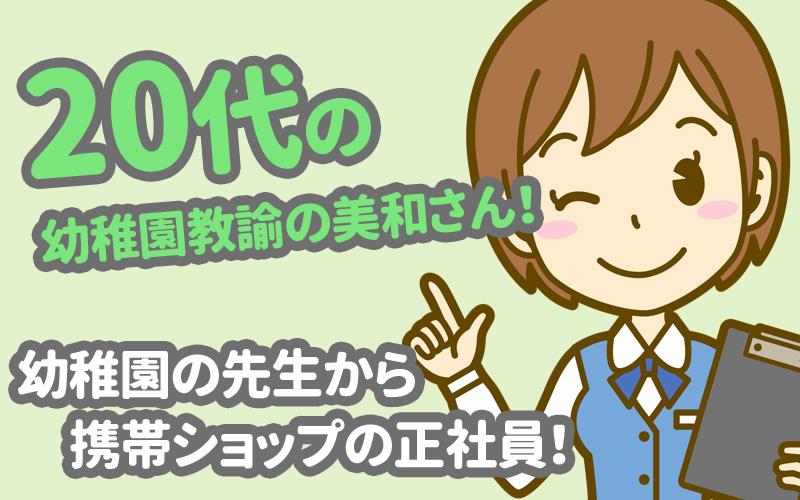 f:id:shiro-usagi:20181108215641j:plain