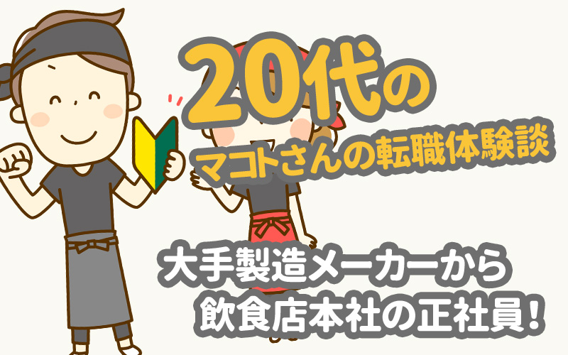 f:id:shiro-usagi:20181110120752j:plain