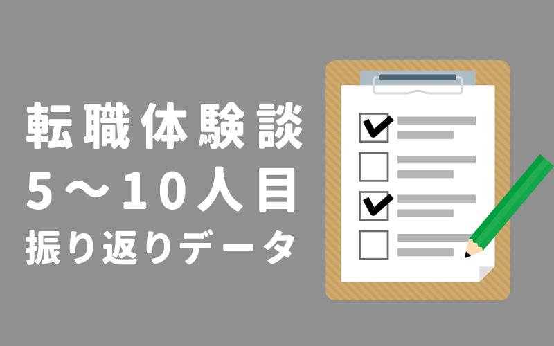 f:id:shiro-usagi:20181113223239j:plain