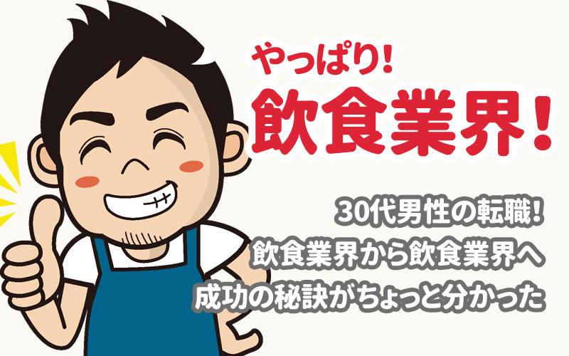 f:id:shiro-usagi:20181118171414j:plain