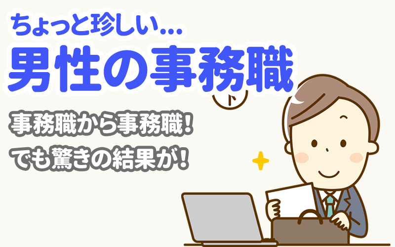 f:id:shiro-usagi:20181120225344j:plain