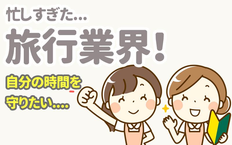 f:id:shiro-usagi:20181121214722j:plain