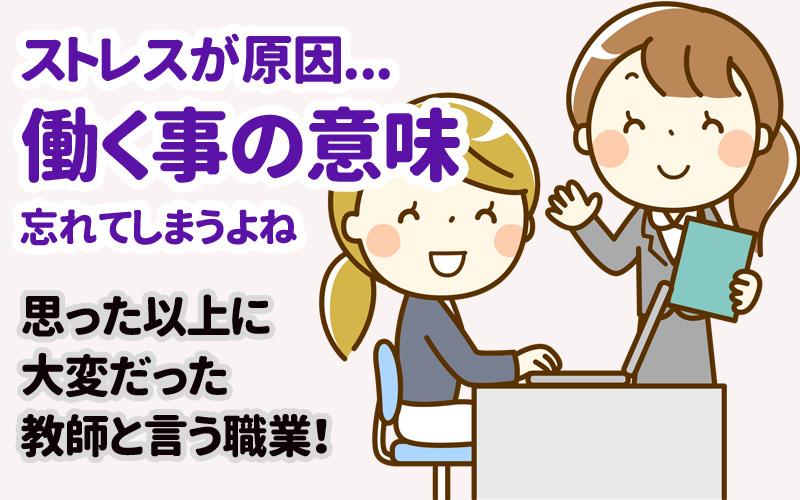 f:id:shiro-usagi:20181125142214j:plain