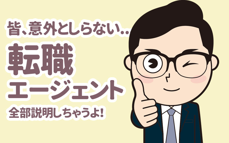 f:id:shiro-usagi:20181212215756j:plain