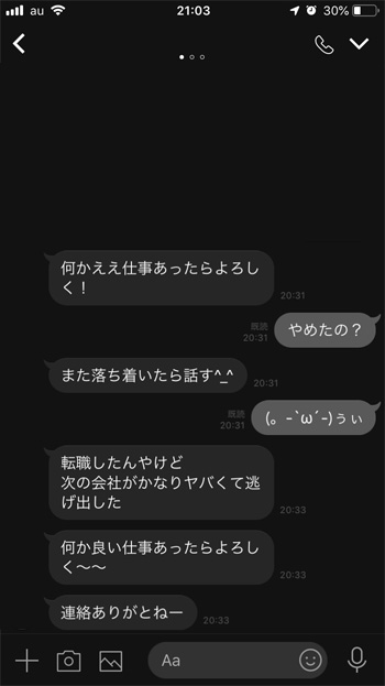 f:id:shiro-usagi:20190108211600j:plain