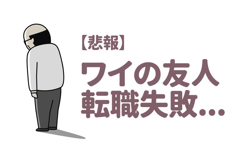 f:id:shiro-usagi:20190108215435j:plain