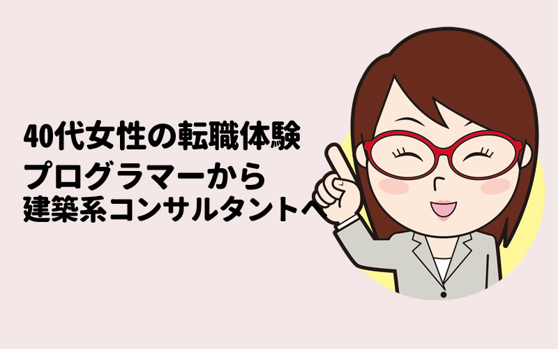f:id:shiro-usagi:20190202183529j:plain