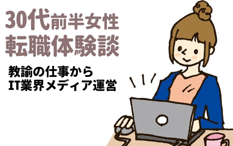 f:id:shiro-usagi:20190210105221j:plain