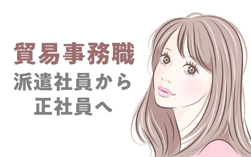 f:id:shiro-usagi:20190211162933j:plain