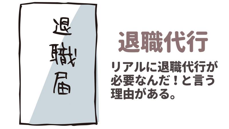 f:id:shiro-usagi:20190217130750j:plain