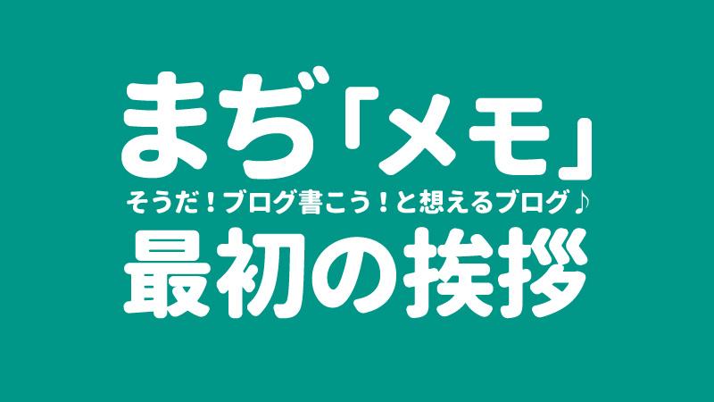 f:id:shiro-usagi:20190219224134j:plain