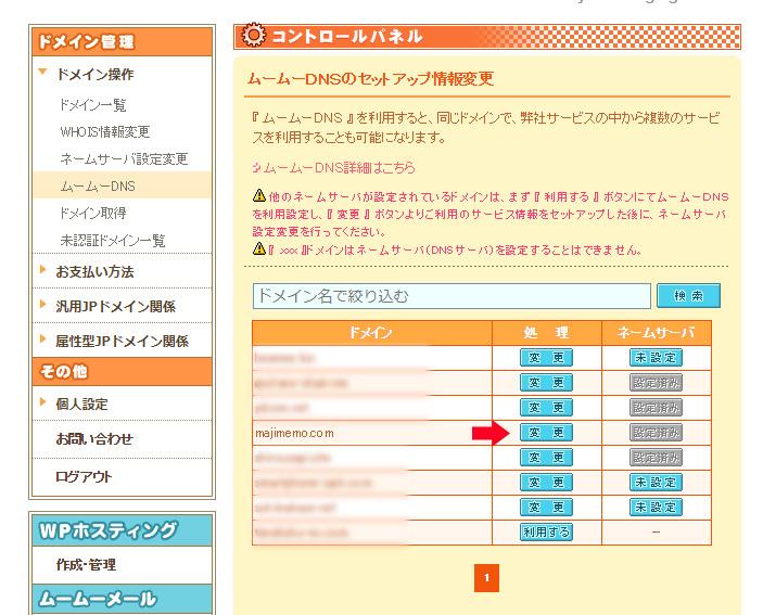 f:id:shiro-usagi:20190221183249j:plain